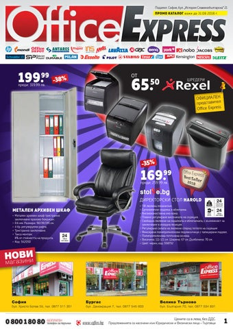 cc940a3b636 БРОШУРА OFFICE EXPRESS ЮНИ - АВГУСТ 2018 by Office Express - issuu