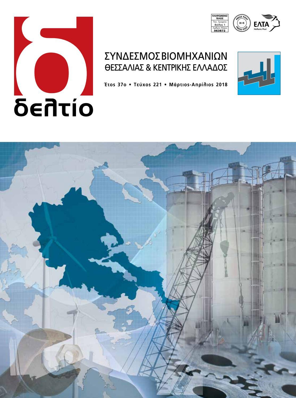 Deltio221 by sbtke sbtke - issuu 2ed7a5d39e5