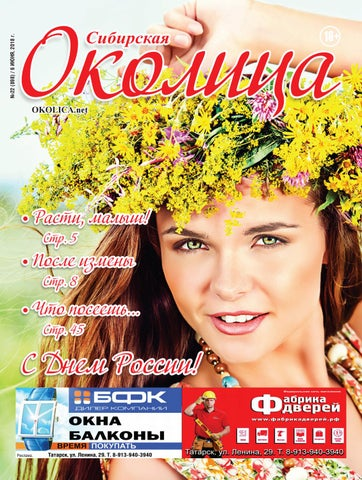 devushka-semero-razveli-odnu-telku-zakazat-prostitutku