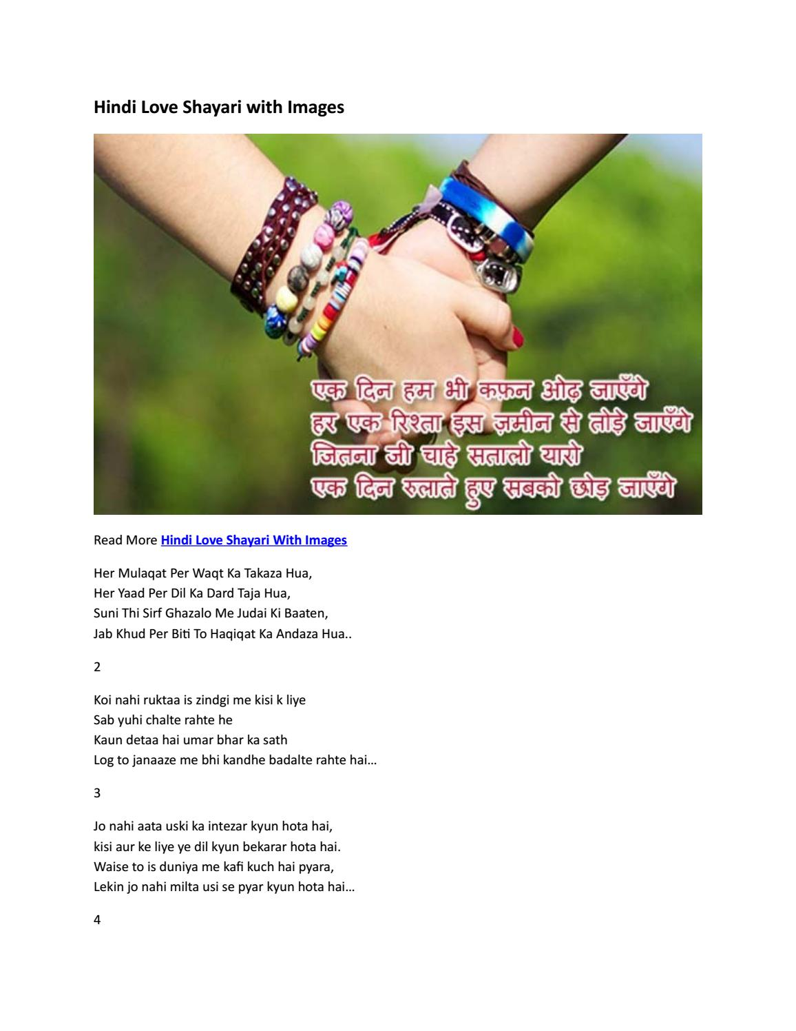 Hindi love shayari and romantic images by Aarushi Sharma - issuu
