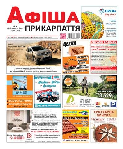 Афіша Прикарпаття 22 by Olya Olya - issuu 161f51abdc01c