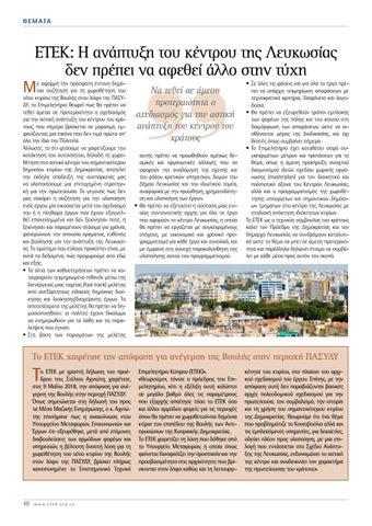 Page 10 of ETEK's Press Release