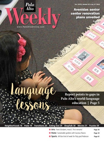 palo alto weekly july 17 2015 by palo alto weekly issuu