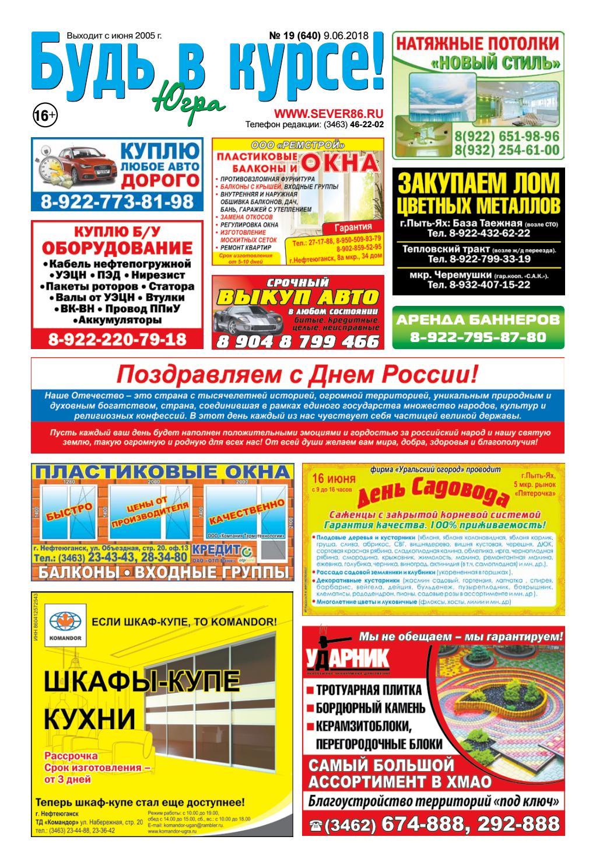Уральские пельмени про кредит горыныч