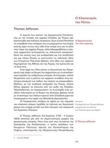 Page 19 of Thomas Jefferson