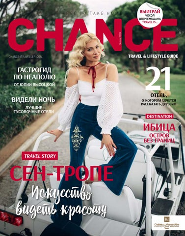 a7e371e24f8 CHANCE Magazine Summer 2018 by CHANCE magazine - issuu