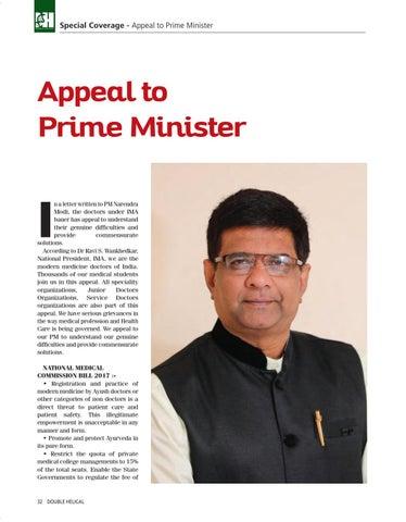 Page 32 of Interview / Doctor Mahapanchaya