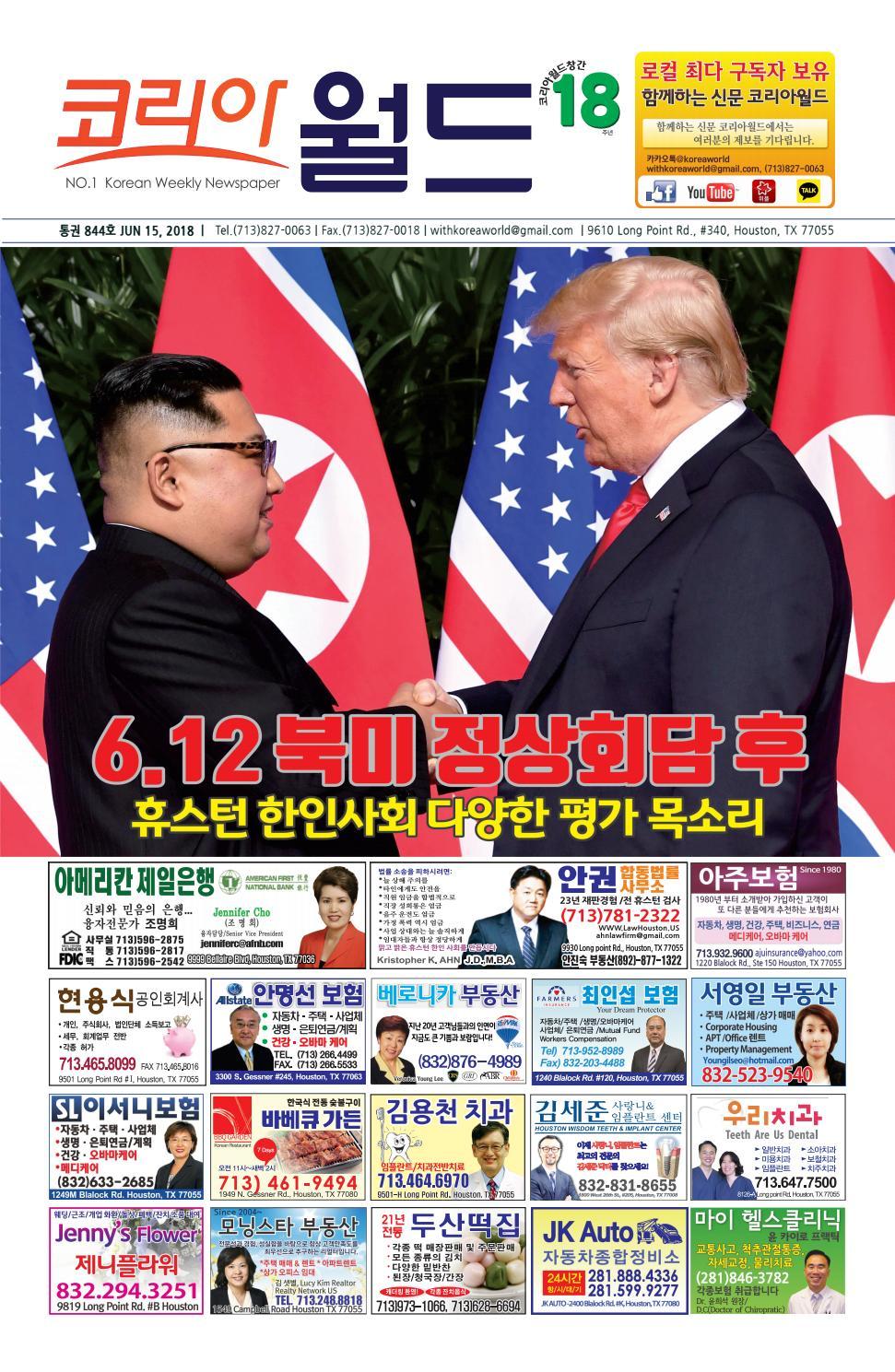 7481b003768 2018 06-15 by koreaworld - issuu