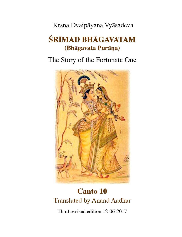 Srimad Bhagavatam Canto 10 English by Krishna Dvaipayana