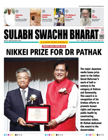 Sulabh Swachh Bharat - VOL: 2   ISSUE 27 by Sulabh International