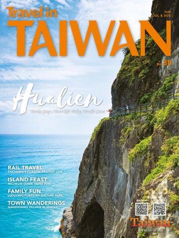 travel in taiwan no 85 2018 01 02 by travel in taiwan issuu rh issuu com