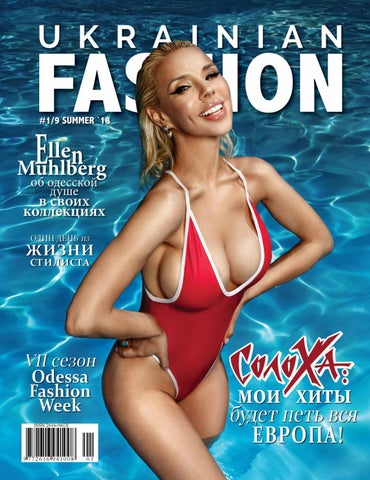 7bb40cf5a2 The swimsuit  fashion from poolside to catwalk by Sherif ABID - issuu