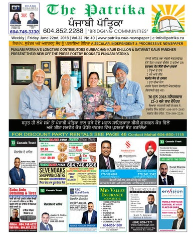 June 8th, 2018 by Punjabi Patrika Media Ltd  - issuu