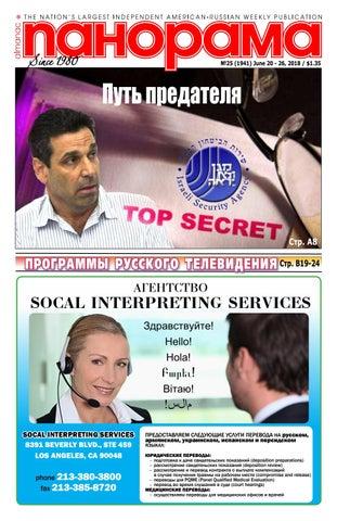 Смотреть русский реалити секс уговоры пьяные во внутрь кончания
