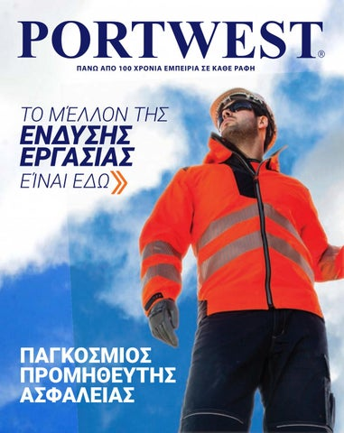 3b695f830f55 Greek online by Portwest Ltd - issuu