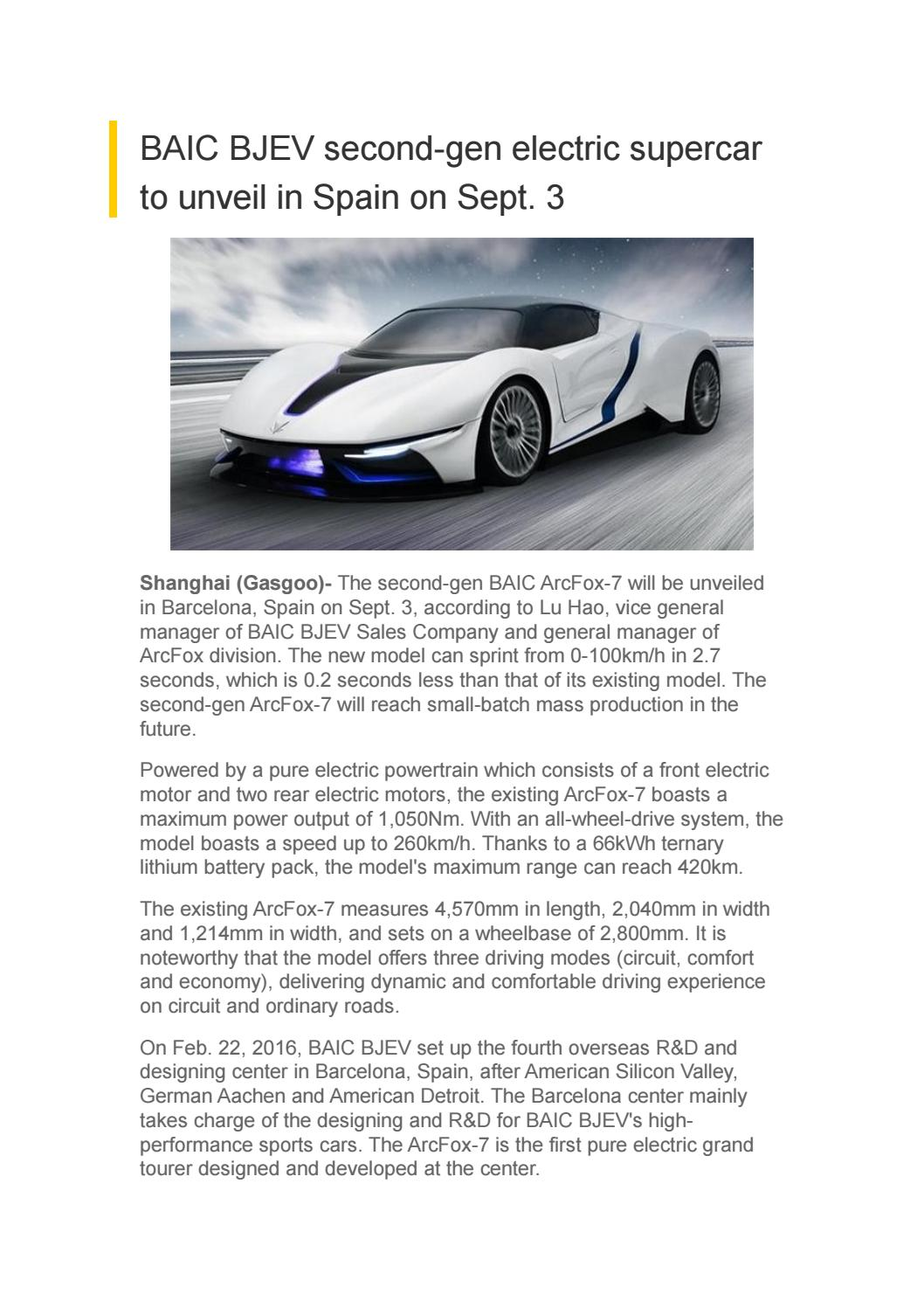 Baic Bjev Second Gen Electric Supercar To Unveil In Spain On Sept