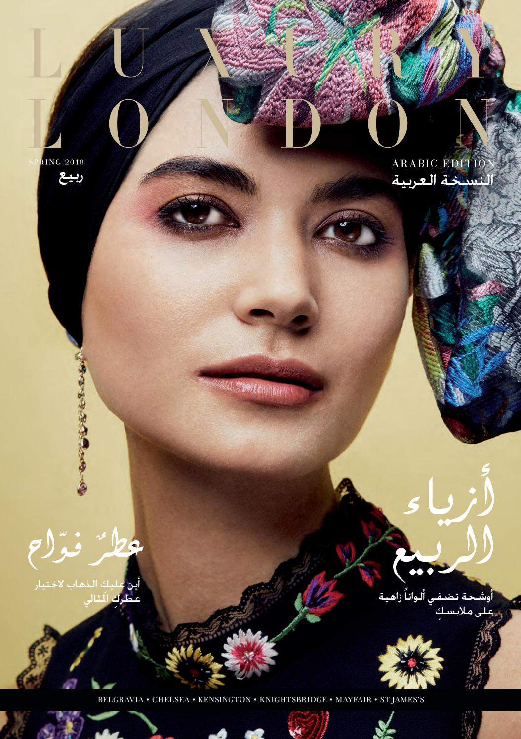 36d511135 Luxury London Arabic Spring 2018 by Luxury London Media - issuu