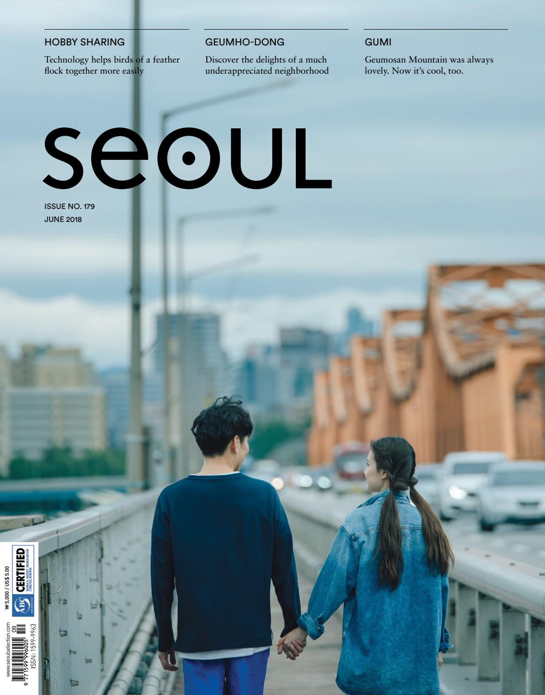 11393a4692fc1e 2018 서울매거진 6월 전체(웹용 단면) by Seoul Selection - issuu