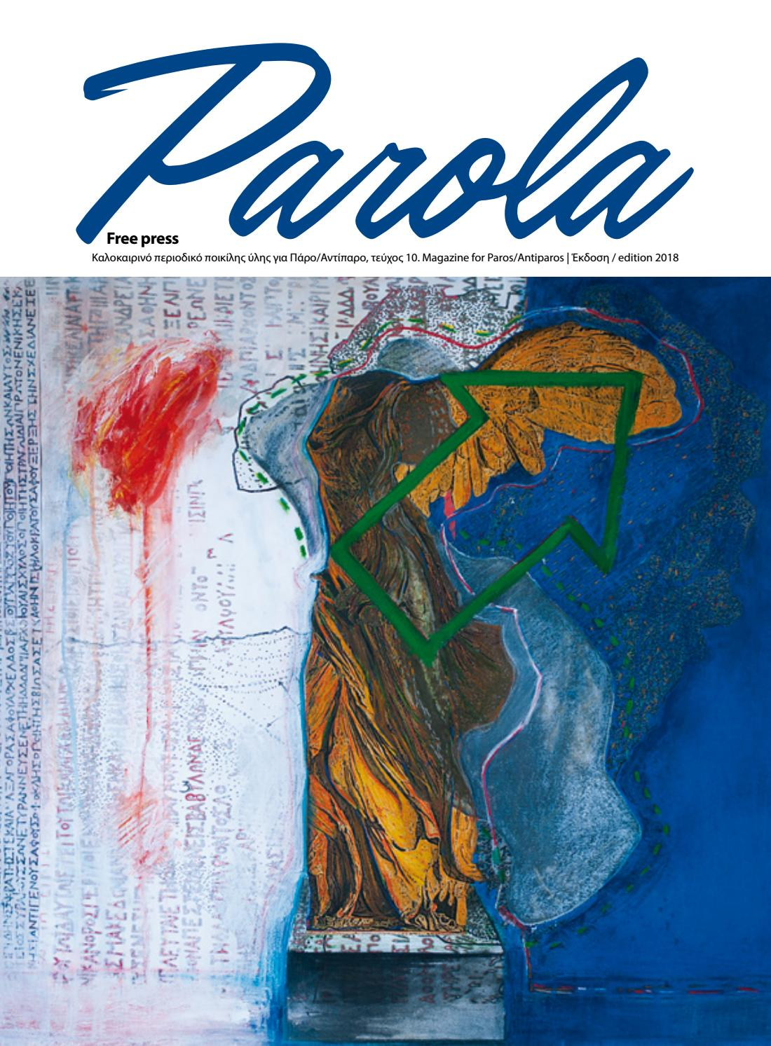 f5e8875d06 Parola  10 by Parola Free Press - issuu