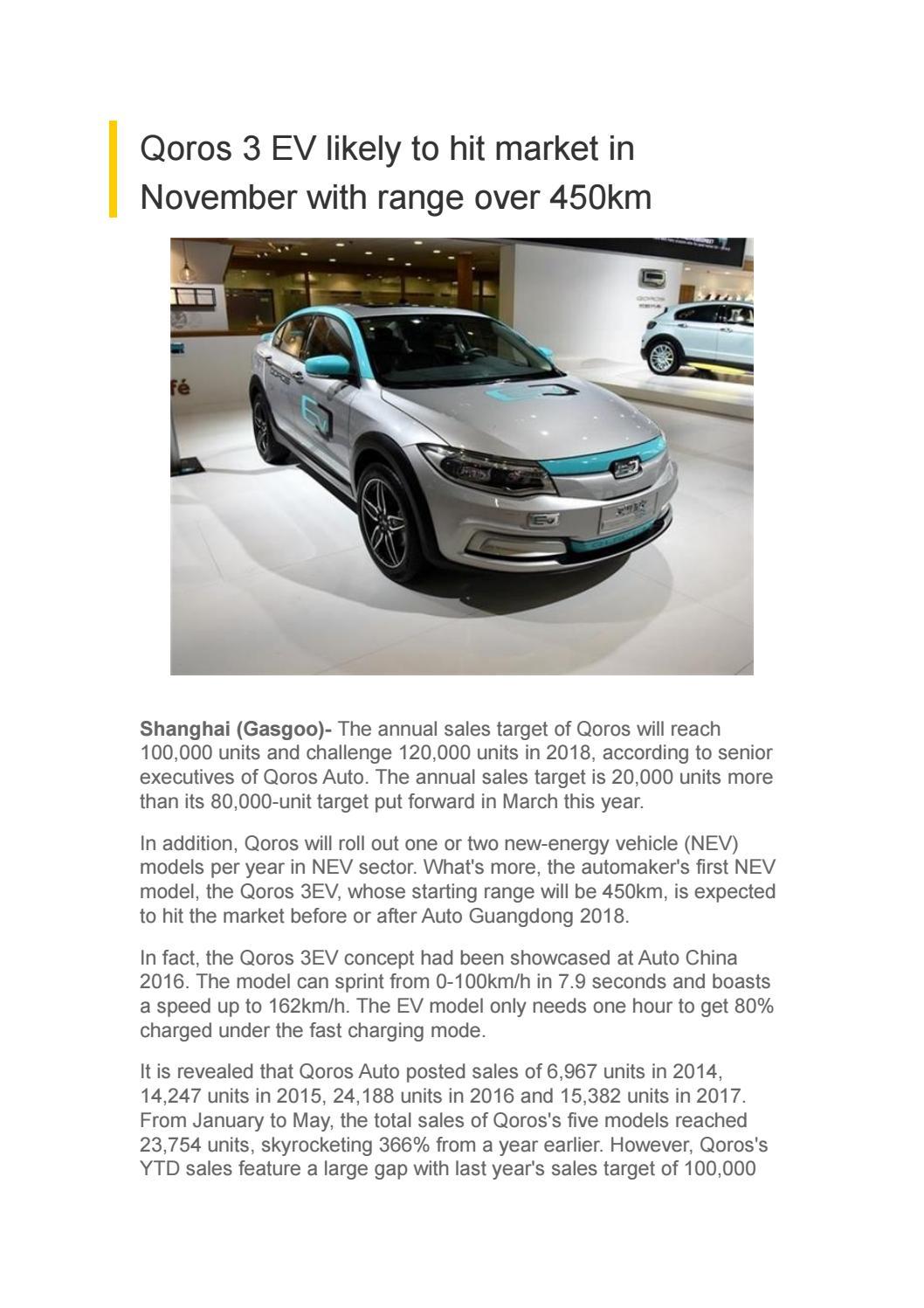 0bd496dda1c Qoros 3 EV likely to hit market in November with range over 450km by  gasgoo.com - issuu