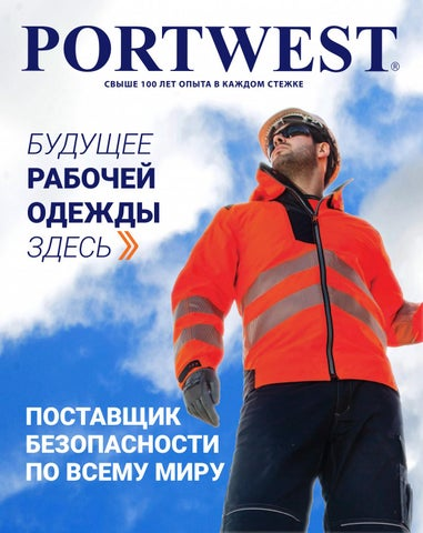 d98734d1708 Russian online by Portwest Ltd - issuu