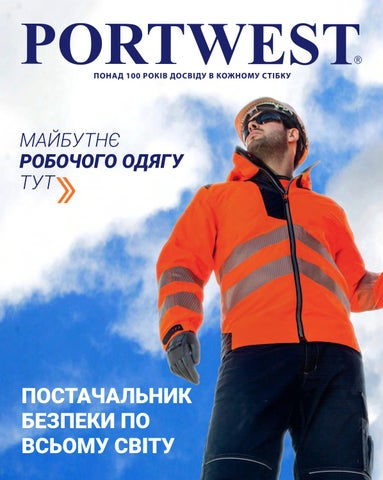 Ukrainian online by Portwest Ltd - issuu 5a0cfe9188367