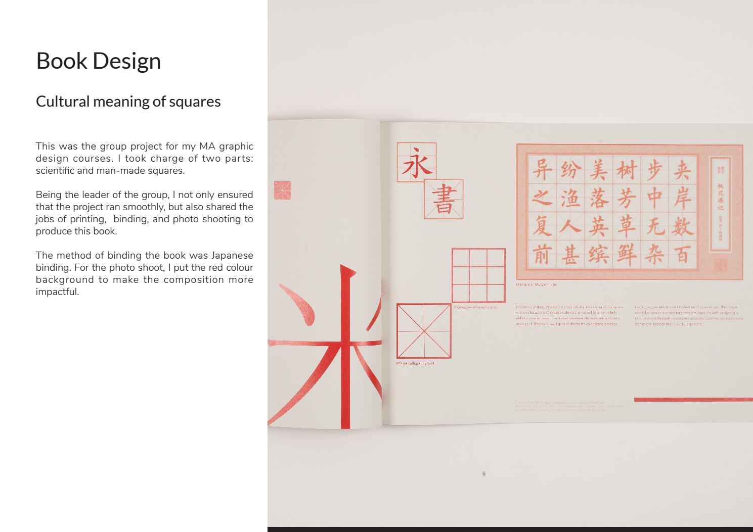 Graphic Design Portfolio 2018 by Lilismiling - issuu