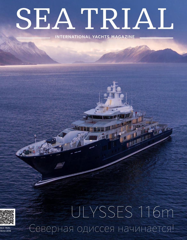 SEA TRIAL 009 by Sea Trial - issuu 065008e3307