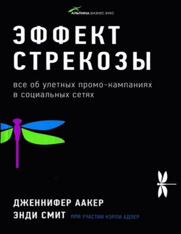 Cp спам книги дп Гостевая Дп