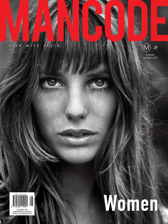 a1b05b56cb2 MANCODE | Women Edition ( Issue 09) by MANCODE - issuu