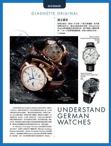 S installer a hk 2017 29jun2 by FCCIHK - issuu 57aeac6a61a1