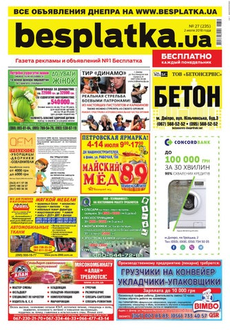 73641ada Besplatka #27 Днепр by besplatka ukraine - issuu