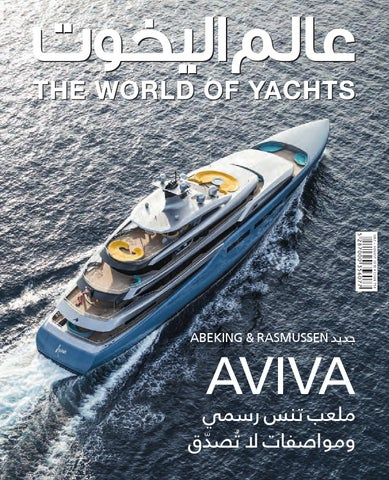 0ec3ebe960f9a Woy 150 web by The World of Yachts   Boats - issuu