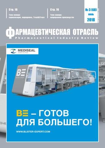 Как выбрать Производство наружной рекламы в Одессе под ключ. Качественно