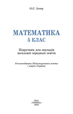 1 by booksss5 - issuu 4c21f9ea62d07