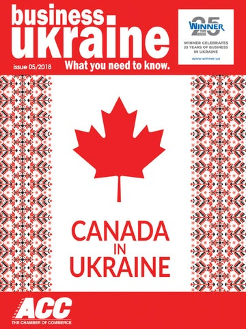 business ukraine 052018