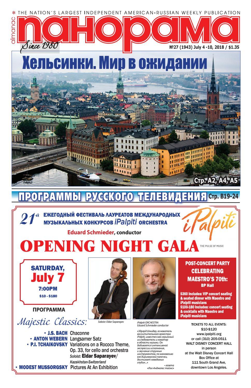 Panorama 27, july 2018 by KMNB Inc. - issuu ea4a9876212
