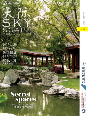 a56738b1573 Sky Scape Issue 22 by Citrus Media - issuu