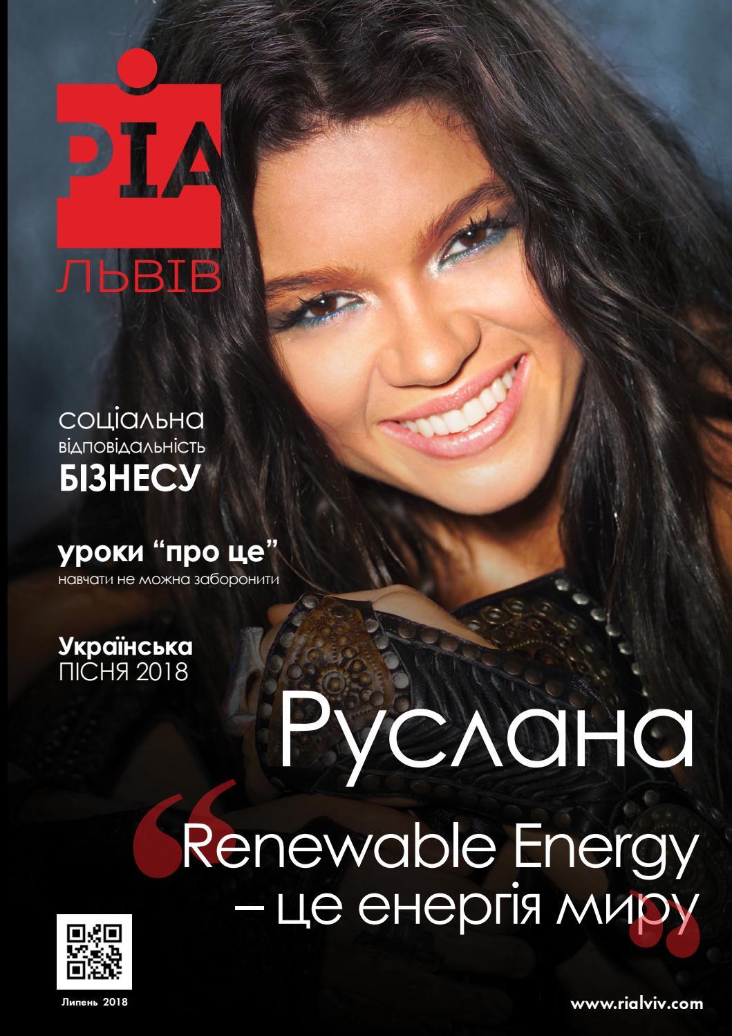 РІА Львів №17 (липень 2018) by РІА Львів - issuu 8dd72827acfa9
