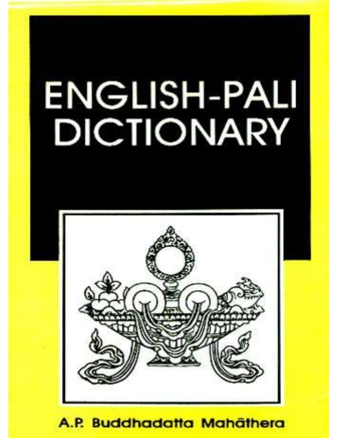 Ananda Mahathera English Pali Dictionary By แดเน ยล Issuu
