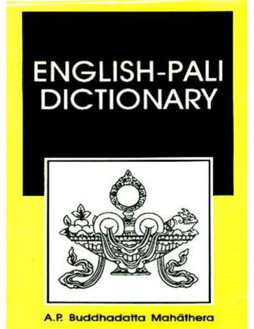 Bacchus Gourmet Engros As.Ananda Mahathera English Pali Dictionary By แดเน ยล Issuu
