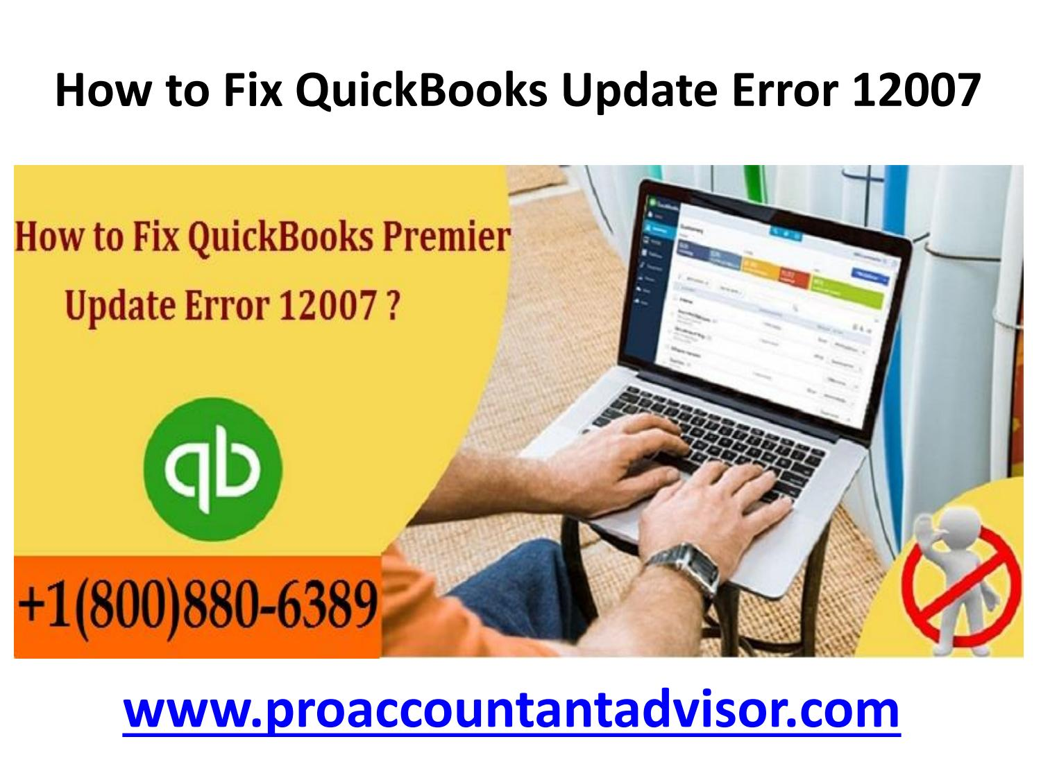 quickbooks update