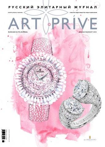 090993aac627 Art+Privé 34 by Art+Privé - issuu