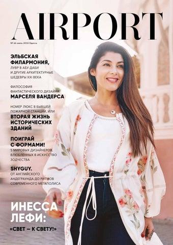 ca824e46c54 July 18 by Airport Magazine Odessa - issuu