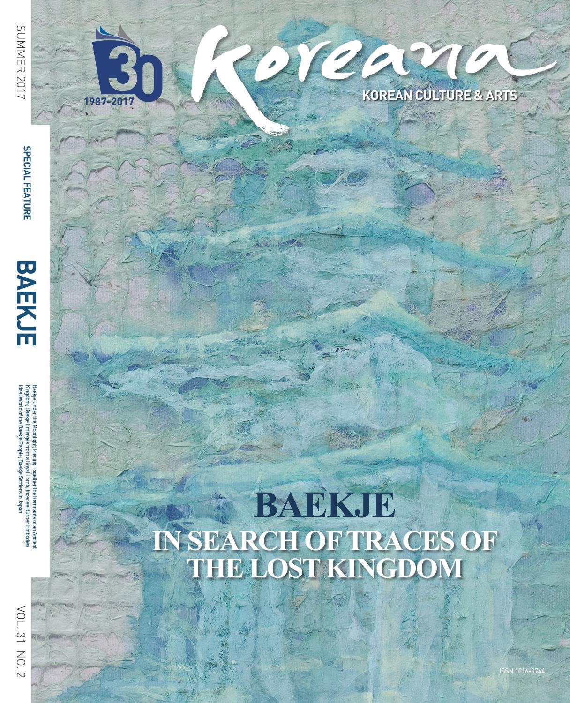 Koreana Summer 2017 (English) by The Korea Foundation - issuu