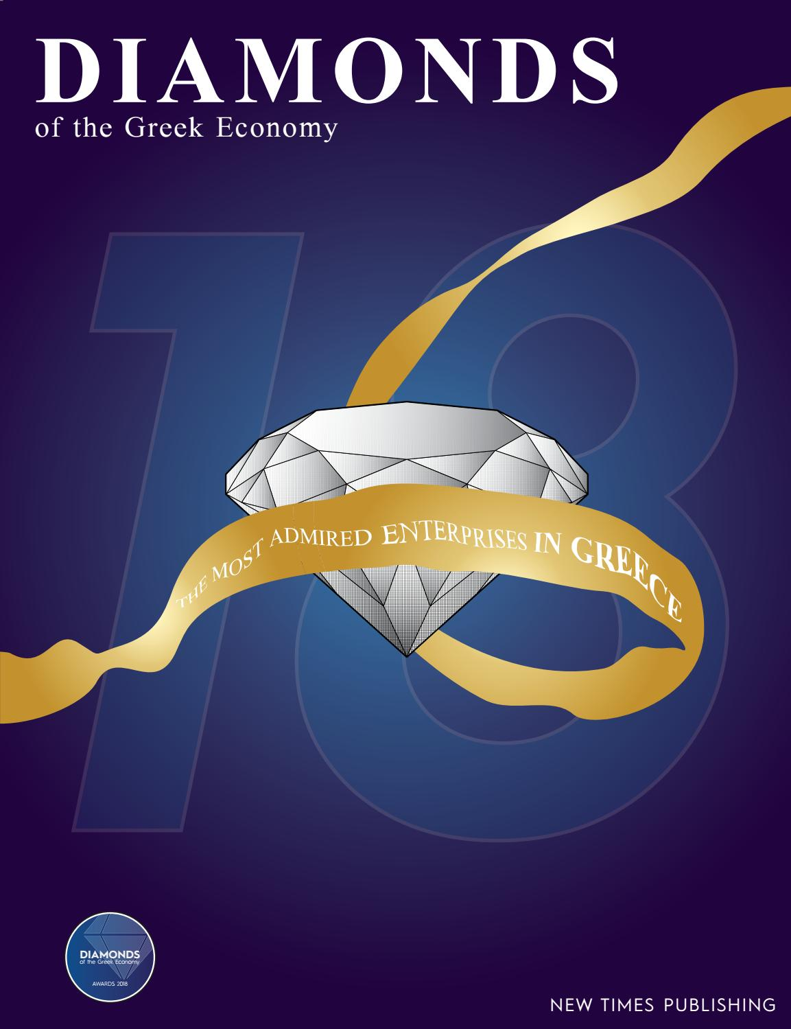 a02ffd13682 Diamonds of the Greek Economy 2018 by NewTimes - issuu