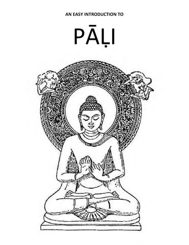 Easy Intro Pali by แดน สุคะโต - issuu