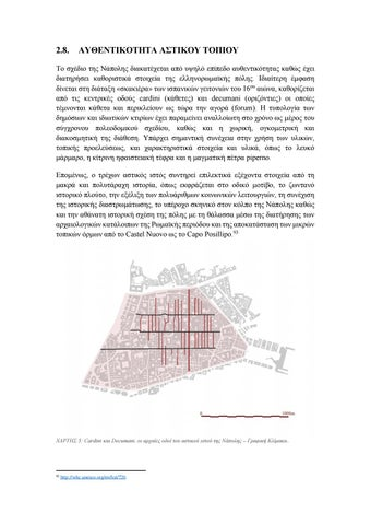 Page 33 of THE ANCIENT URBAN NETWORK