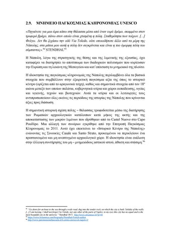 Page 35 of UNESCO SITE