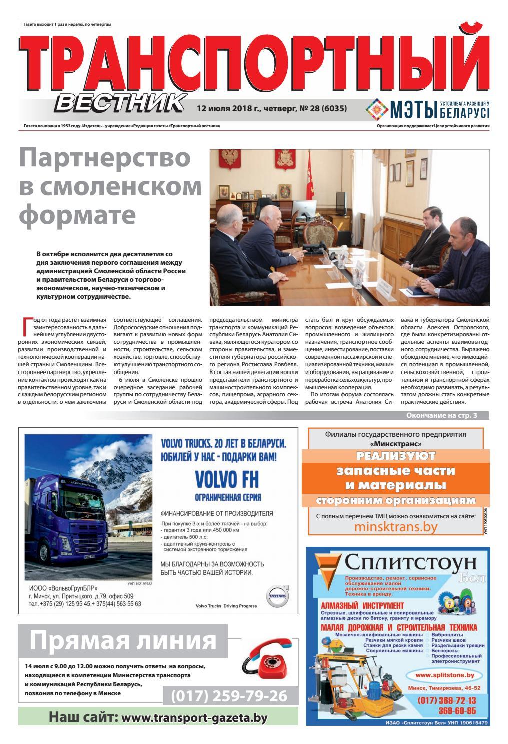 Правила пребывания граждан украины на территории россии в 2020